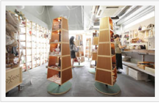 sale retailer c70b7 f425d 表参道発: レンタルボックス・ギャラリー『WANOMA』 « 108 STONES